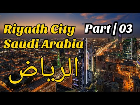 The Most Famous Places of Riyadh Saudi Arabia
