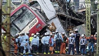 Ж/д-авария в Японии: десятки пострадавших и один погибший