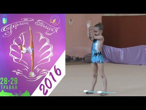Макаренко Марина (булавы) Перлина Полісся 2016 Художественная гимнастика