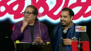 What a Fun! from Hariharan, Shankar Mahadevan, Sivamani & Naveen