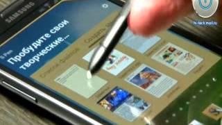 Samsung Galaxy Note 2 - распаковка