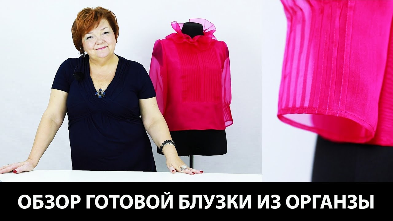 f59d4be3a94 Модель яркой блузки из органзы с длинным рукавом стойкой и защипами ...