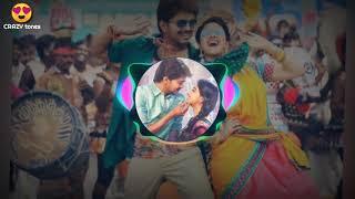 nillayo ringtone from bairava   bairava movie bgm   top trending ringtones   crazy tones