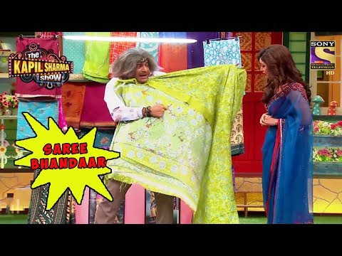Gulati's Saree Bhandaar - The Kapil Sharma...