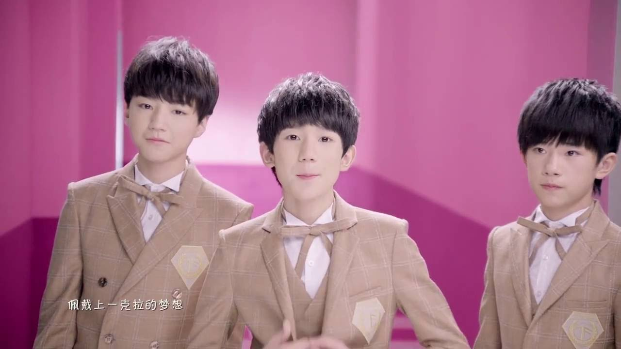 Download TFBOYS -青春修炼手册Practise Book for Youth (官方完整版 MV)