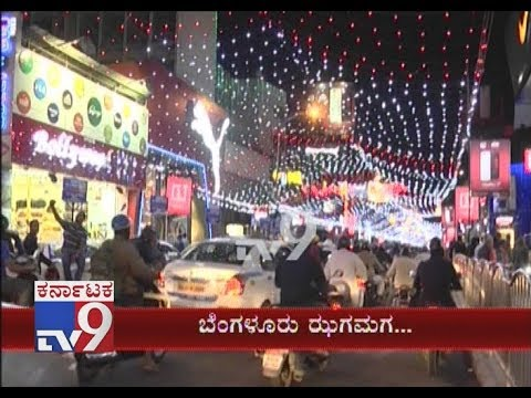 MG Road & Brigade Road Decorated for Christmas & New Year Celebration at Bengaluru