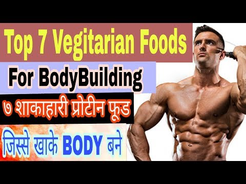 Bodybuilding Diet In Hindi Language || vegan bodybuilding meal plans india || whey protein benefits