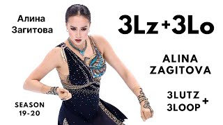 Alina Zagitova ALL 3Lz3Lo Triple Lutz Triple Loop in Season 2019 20 алина загитова