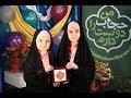 Amantu Billahi Wa Malaikathi | Islamic Naat | Cover Islamic Song