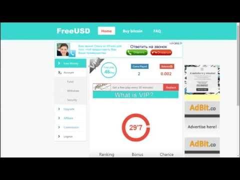 FreeUSD заработок USD и BTC и без вложений!!