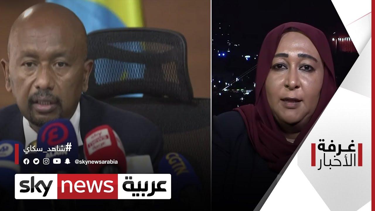 رشا عوض: مطلب السودان ومصر هو أن لا يتم ملء السد إلا بعد إتفاق قانوني | #غرفة_الأخبار  - نشر قبل 2 ساعة