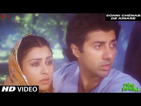 Sohni Chenab De Kinare | Anupama | Sohni Mahiwal | Sunny Deol, Poonam Dhillon