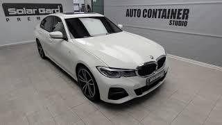 BMW G20 330i 단종된 모델, 솔라가드퀀텀 그리…