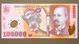 100,000 Romanian Lei Banknote (Hundred Thousand Lei Romania: 2001) Obverse & Reverse