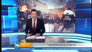 "Анонс фильма ""Майдан. Революция обмана"""