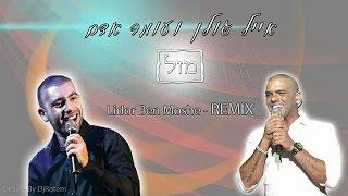 אייל גולן ועומר אדם - מזל (Lidor Ben Moshe Remix)