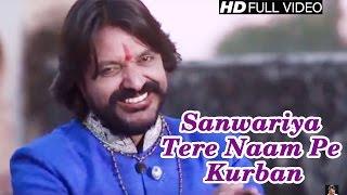 pappu sharma सुपरहिट खाटू श्याम भजन 2016 full songs latest