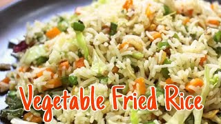 Vegetable Fried Rice - Healthy Recipe || Lunch Box Recipes || Indian Food Factory || Food Recipes