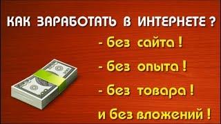 Как заработать денег на своих мобильных телефонах? Очень просто! Скачивайте апп цент