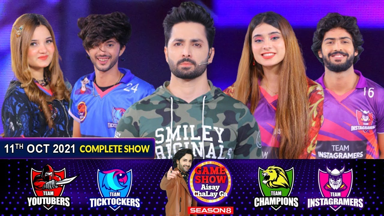 Download Game Show Aisay Chalay Ga Season 8 | Danish Taimoor Show | 11th October 2021 | Complete Show