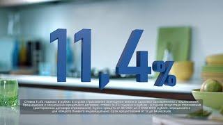 Рекламный ролик банка УРАЛСИБ   URALSIB Bank Commercial