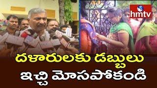 Minister Peddireddy on Security Arrangements taken for Grama