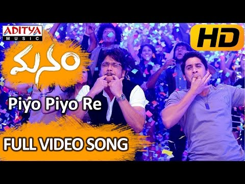 Piyo Piyo Re Full Video Song || Manam Video Songs || ANR,Nagarjuna, Naga Chaitanya