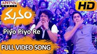 Piyo Piyo Re Full Video Song  Manam Video Songs  Anr,nagarjuna, Naga Chaitanya