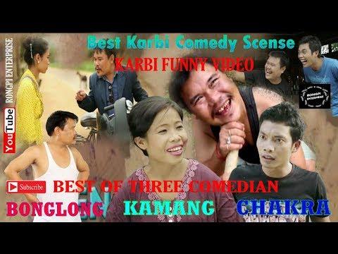 ALL KARBI FUNNY VIDEO|Karbi Funny video|Bonglong Kamang Chakara|Rongpi Enterprise|2018