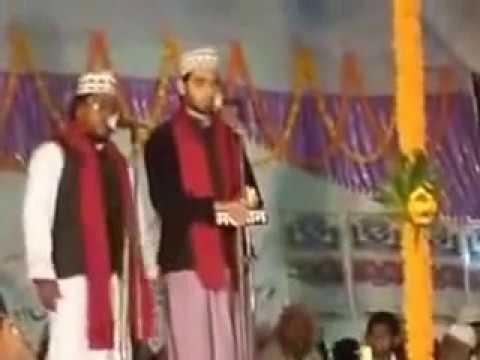 Naat Shareef/Rab ne farma diya ya shahe den aap se jis ko ulfat nahin hai/ Shola-o-Shabnam