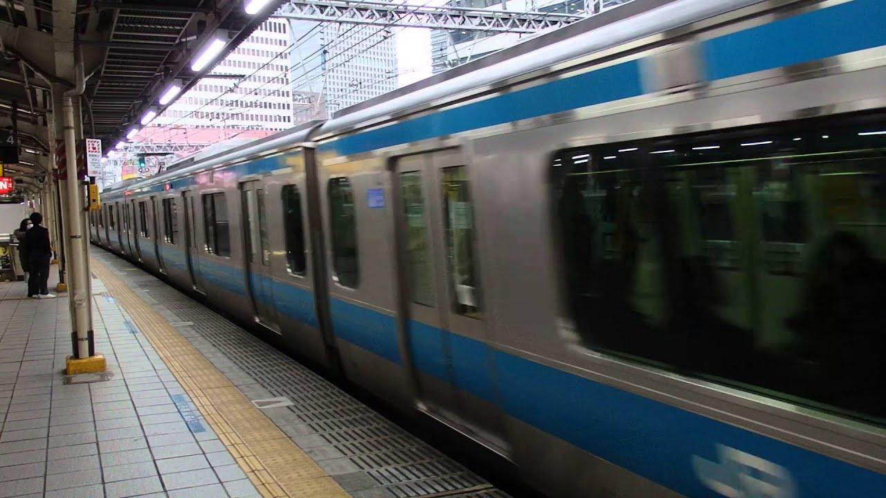 京浜東北線E233系快速 有楽町駅通過 JR-East Keihin-Tohoku Line E233 series ...