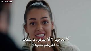 مسلسل الحفرة الموسم 2 الحلقة 18 مترجمة للعربية بجودة HD