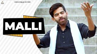 Malli Masoom Sharma Free MP3 Song Download 320 Kbps