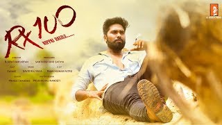 RX 100 MOVIE.. NIPPAI RAGILE.... Cover Song   Gowtham Aryan   SWAMEE
