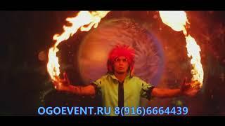видео Детские шоу-программы на праздник в Москве