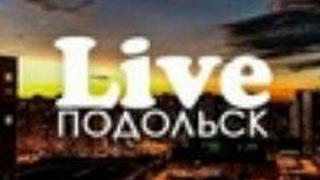 LIVE BLOG Первый прямой эфир из Подольска Live video Eganovblog days !