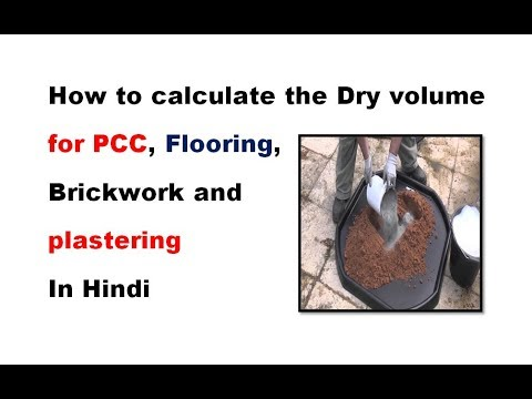 How To Calculate The Dry Volume For Pcc Flooring