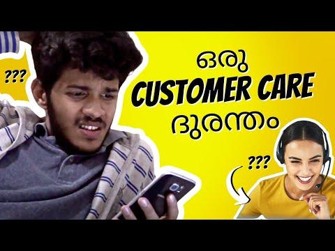 Every Customer Care Call Ever | Comedy Short | Comedy Sketch | w/ Subtitles
