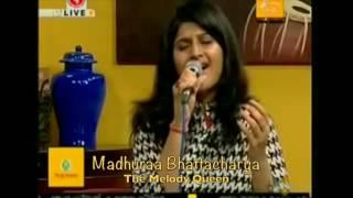 Aaj Mon Cheyeche (Shankhabela) By Madhuraa Bhattac