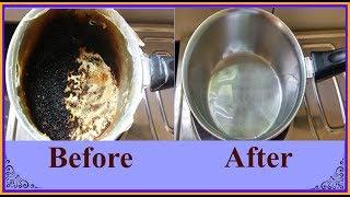 बर्तन चाहे जितना भी जला हो साफ करें मिनटों में Easy cleaning stainless steel pans
