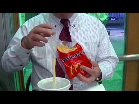 Download Youtube: Only in Japan!  French Fry Holder!