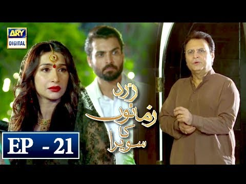 Zard Zamano Ka Sawera Ep 21 - 22nd April 2018 - ARY Digital Drama