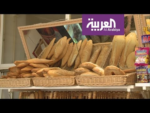 دراسات جديدة تحذر من مخاطر الخبز المحمص والمقلي  - نشر قبل 26 دقيقة