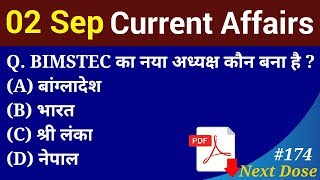 next dose 174 2 september 2018 current affairs daily current affairs current affairs in hindi