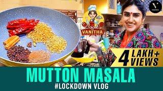 Homemade Mutton Masala | VV's Recipe | South Indian Traditional Masalas | Vanitha Vijaykumar
