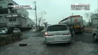 Новое шокирующее видео начала цунами в Японии(, 2011-07-02T18:49:21.000Z)