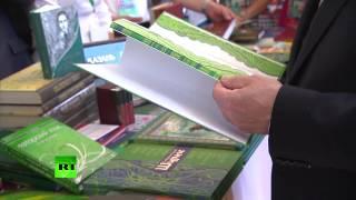 Владимир Путин посетил фестиваль «Книги России» в Москве