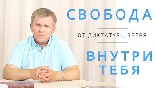 видео Студия свободных идей «FreeDom» (Минск) – отзывы клиентов, рекомендации