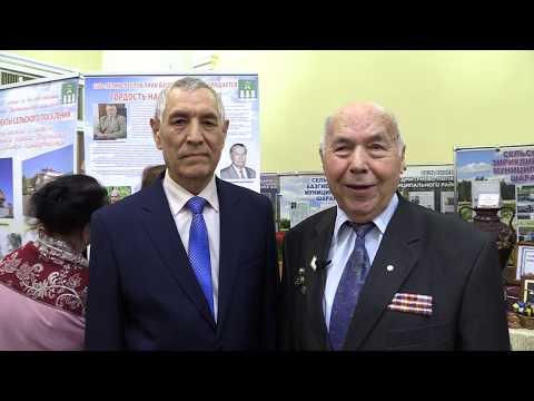 Новости Шаран ТВ от 22.11.2019 г