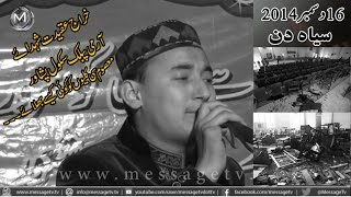 Masoom Si Kalyu ko kaise bhulay   A Tribute to the Martyrs of Peshawar attack on Army Public School